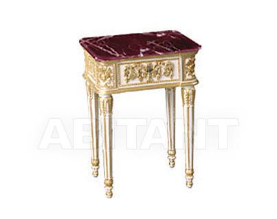 Купить Столик приставной Camerin 2013 2025