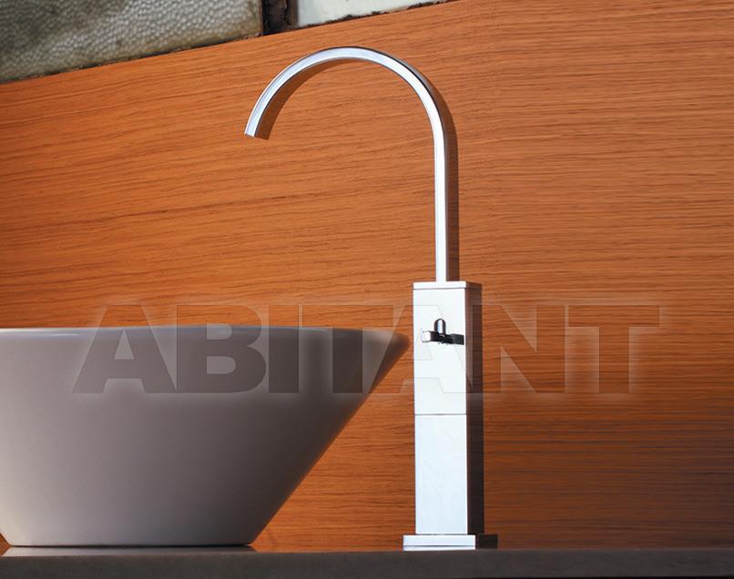 Купить Смеситель для раковины Hego Waterdesign  2012 0SN00493F