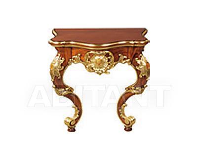 Купить Столик приставной Camerin 2013 4037