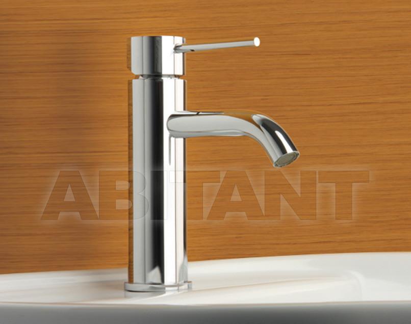 Купить Смеситель для раковины Hego Waterdesign  2012 0LT00088F