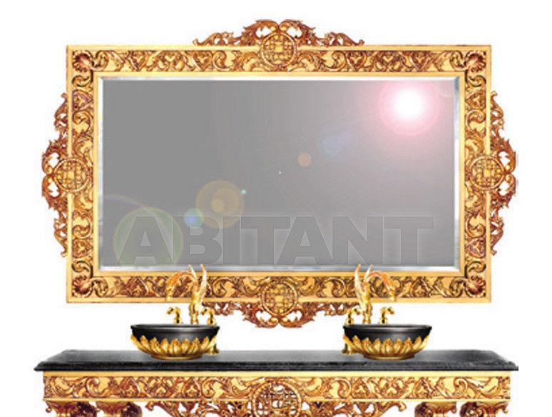 Купить Зеркало настенное Camerin 2013 5034