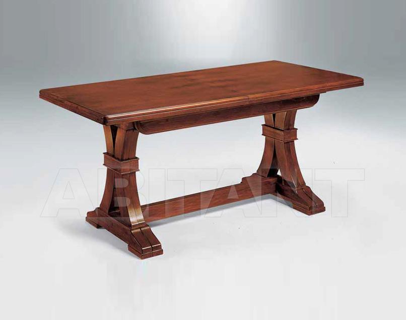 Купить Стол обеденный Metamorfosi Focolare 6497