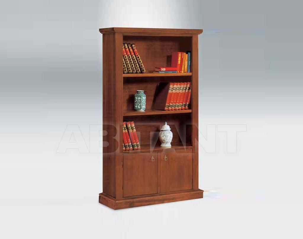 Купить Шкаф книжный Metamorfosi Focolare 6639