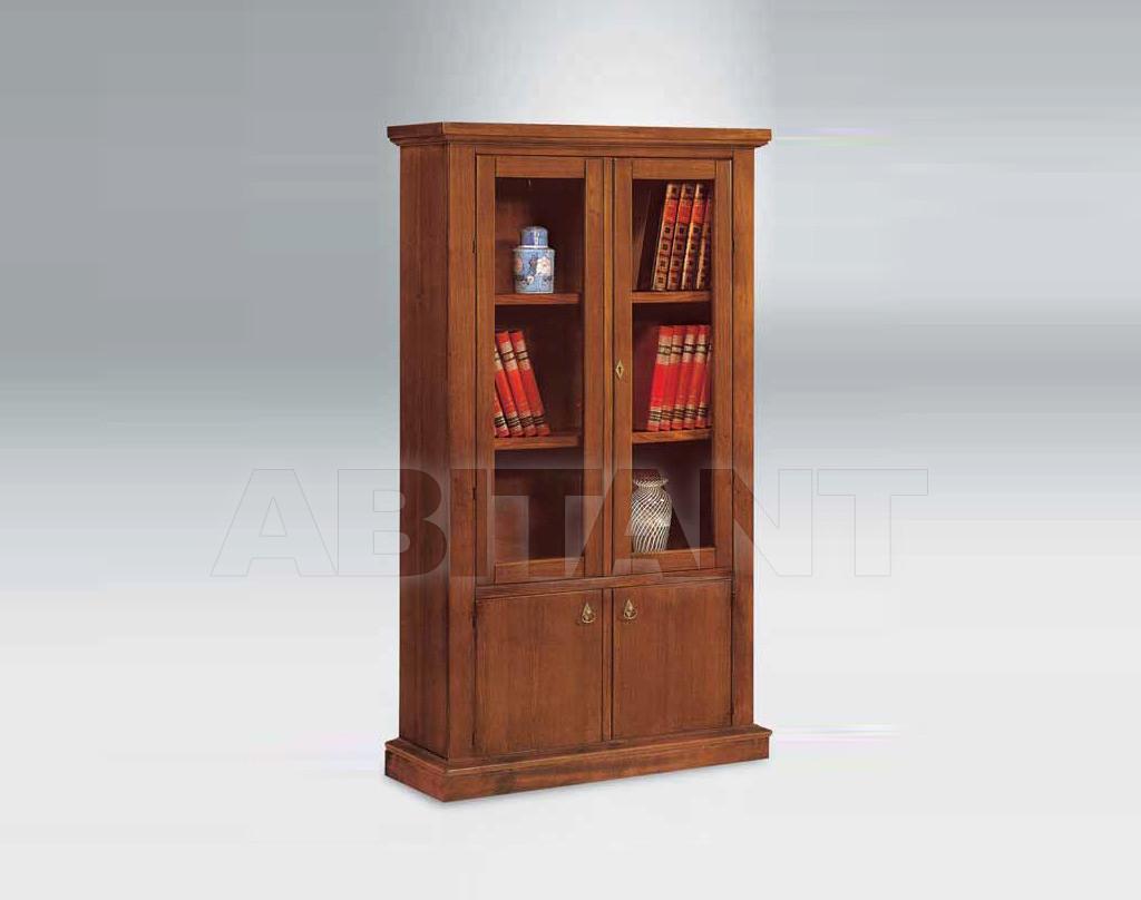 Купить Шкаф книжный Metamorfosi Focolare 6640