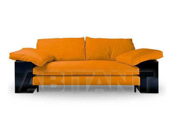 Купить Диван Green srl 900 Collection 101