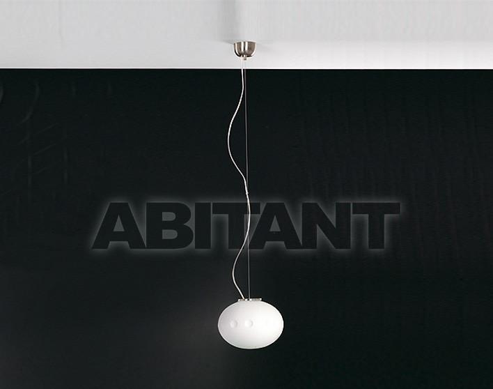 Купить Светильник Egoluce Suspension Lamps 1127.57