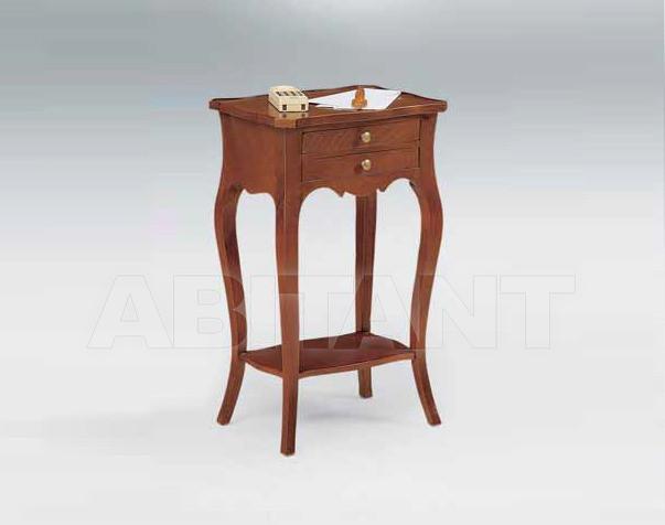 Купить Столик приставной Metamorfosi Focolare 6872