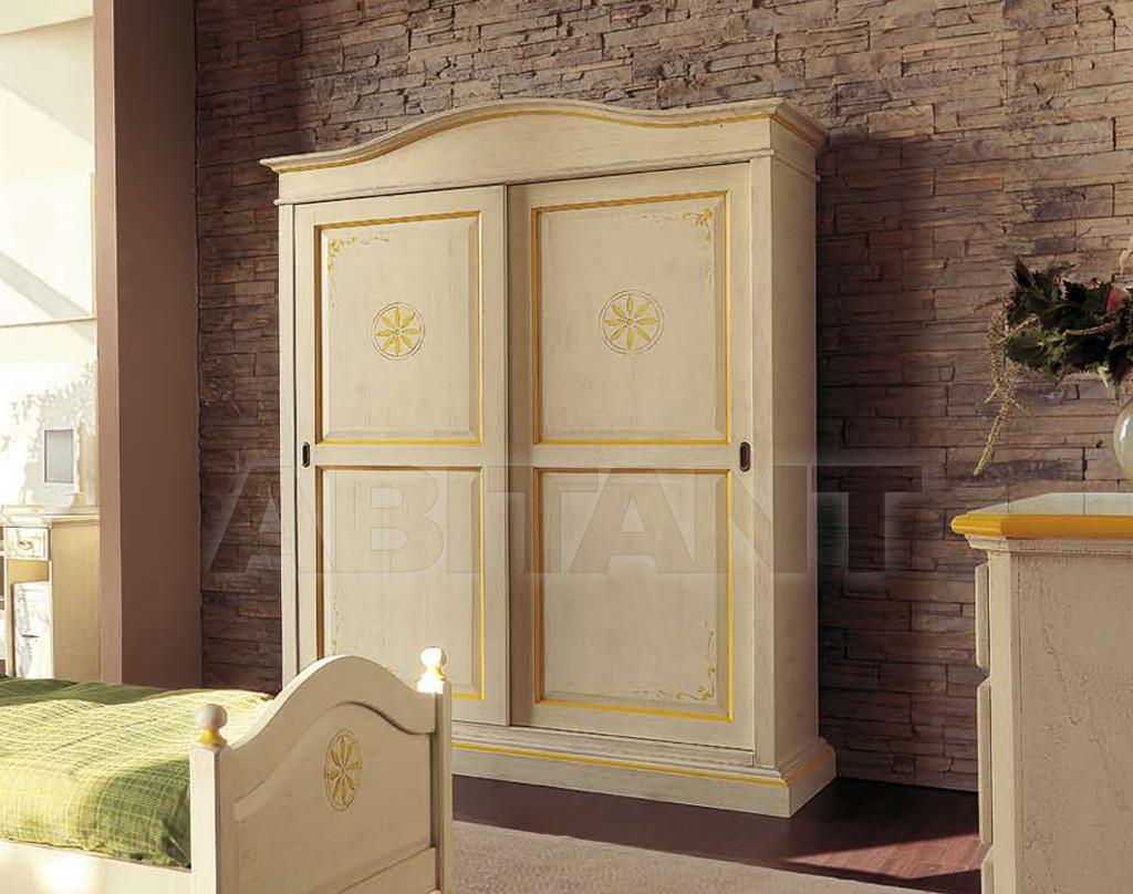 Купить Шкаф гардеробный Metamorfosi Ne Facciamo Di Tutti I Colori 6343/C