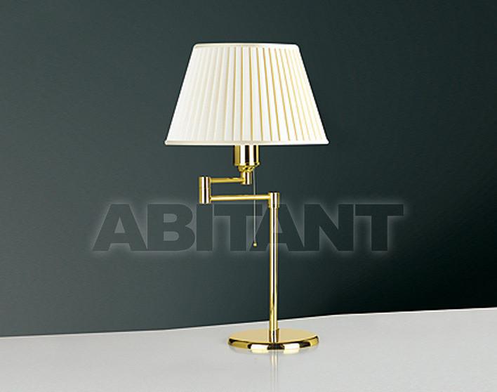 Купить Лампа настольная Egoluce Table Lamps 2042.21