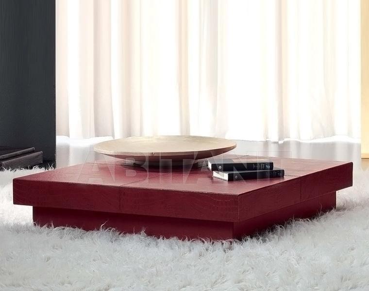 Купить Столик журнальный Formerin Object PLAT