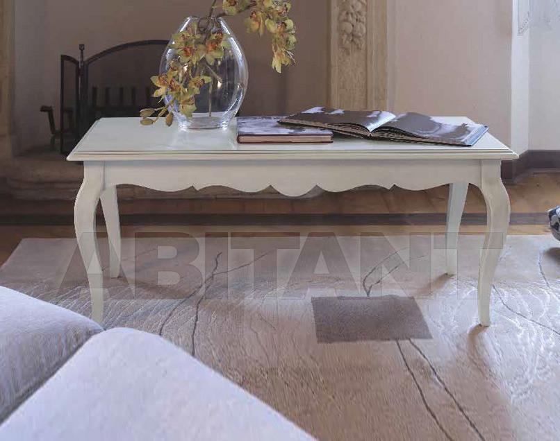 Купить Столик журнальный Metamorfosi Madeira 482