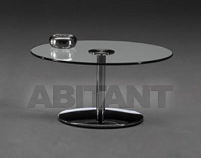 Купить Столик кофейный Paolo Castelli  Domodinamica POP TABLE