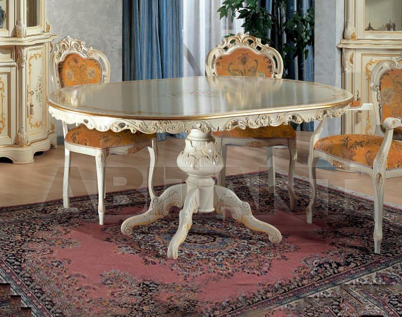 Купить Стол обеденный Metamorfosi Il Mobile In Stile 5128