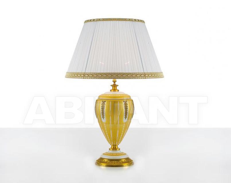 Купить Лампа напольная Giulia Mangani Firenze Flores 632P/G