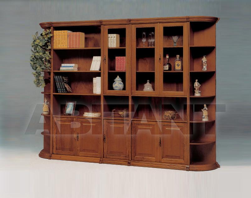 Купить Библиотека Metamorfosi Il Mobile In Stile 5313