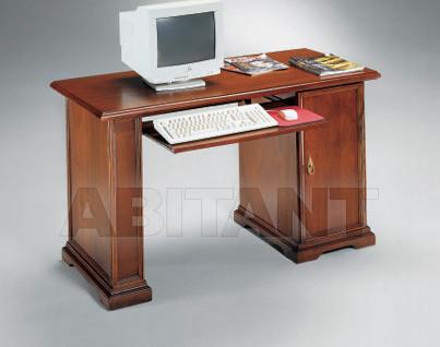 Купить Стол компьютерный Metamorfosi Il Mobile In Stile 5330