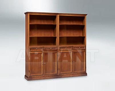 Купить Библиотека Metamorfosi Il Mobile In Stile 5375