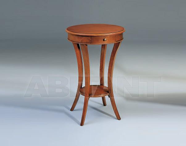 Купить Столик приставной Metamorfosi Il Mobile In Stile 5654