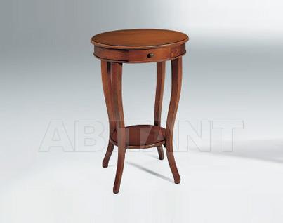 Купить Столик приставной Metamorfosi Il Mobile In Stile 5659