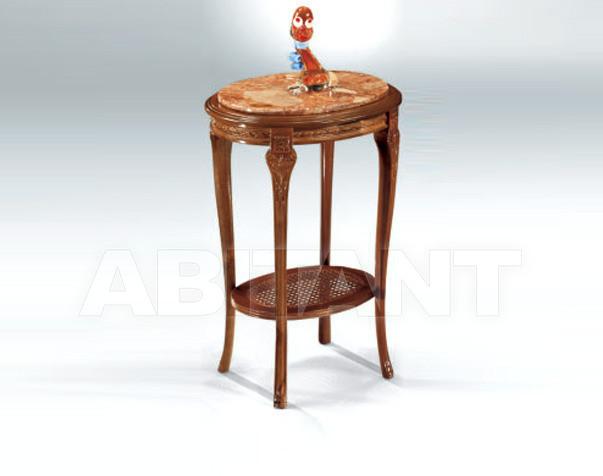 Купить Столик приставной Metamorfosi Il Mobile In Stile 5675