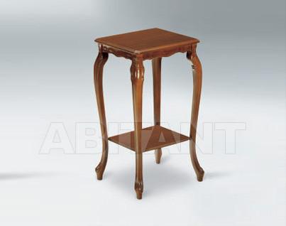 Купить Столик приставной Metamorfosi Il Mobile In Stile 5680