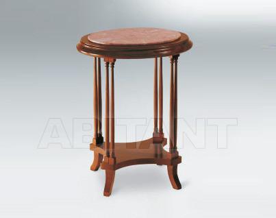 Купить Столик приставной Metamorfosi Il Mobile In Stile 5687
