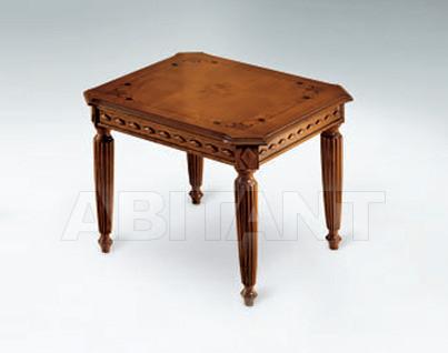 Купить Столик кофейный Metamorfosi Il Mobile In Stile 5790