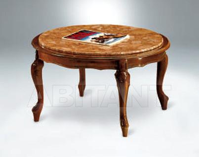 Купить Столик журнальный Metamorfosi Il Mobile In Stile 5793