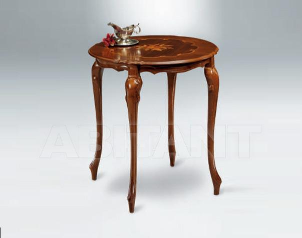 Купить Столик кофейный Metamorfosi Il Mobile In Stile 5800