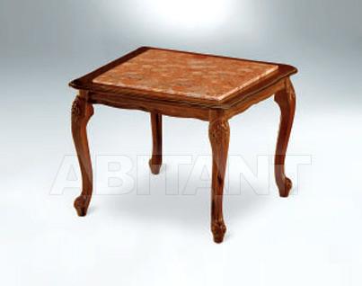 Купить Столик кофейный Metamorfosi Il Mobile In Stile 5806