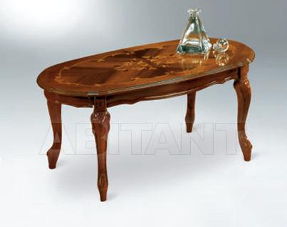Купить Столик кофейный Metamorfosi Il Mobile In Stile 5814