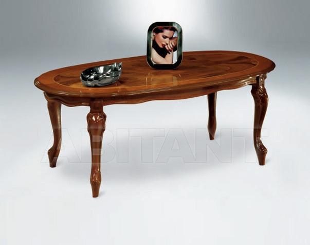 Купить Столик кофейный Metamorfosi Il Mobile In Stile 5818