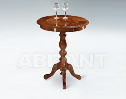 Купить Столик кофейный Metamorfosi Il Mobile In Stile 5831