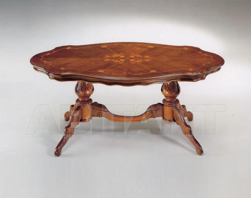 Купить Столик кофейный Metamorfosi Il Mobile In Stile 5834