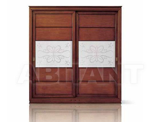 Купить Шкаф гардеробный Metamorfosi Sogni Moderni 2092/P