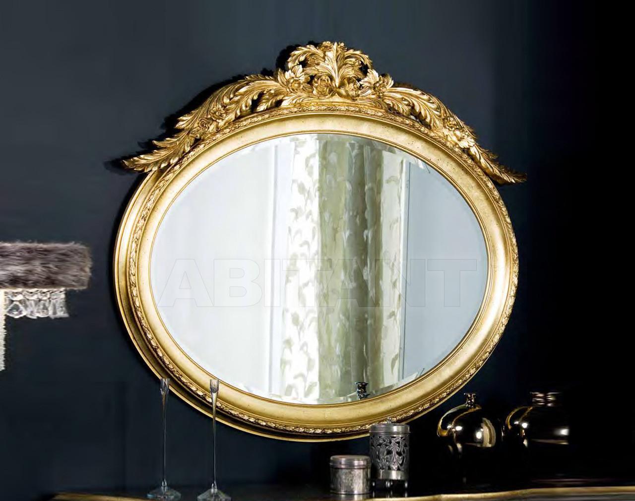 Купить Зеркало настенное Metamorfosi Specchiere 747F7