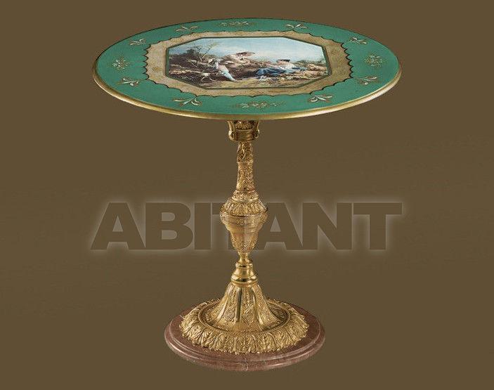 Купить Столик приставной F.B.A.I. Candeliere 4226