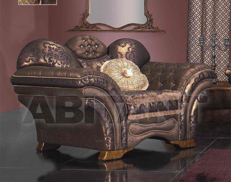 Купить Кресло AR.T.EX  Qec 2010 Petalo Armchair