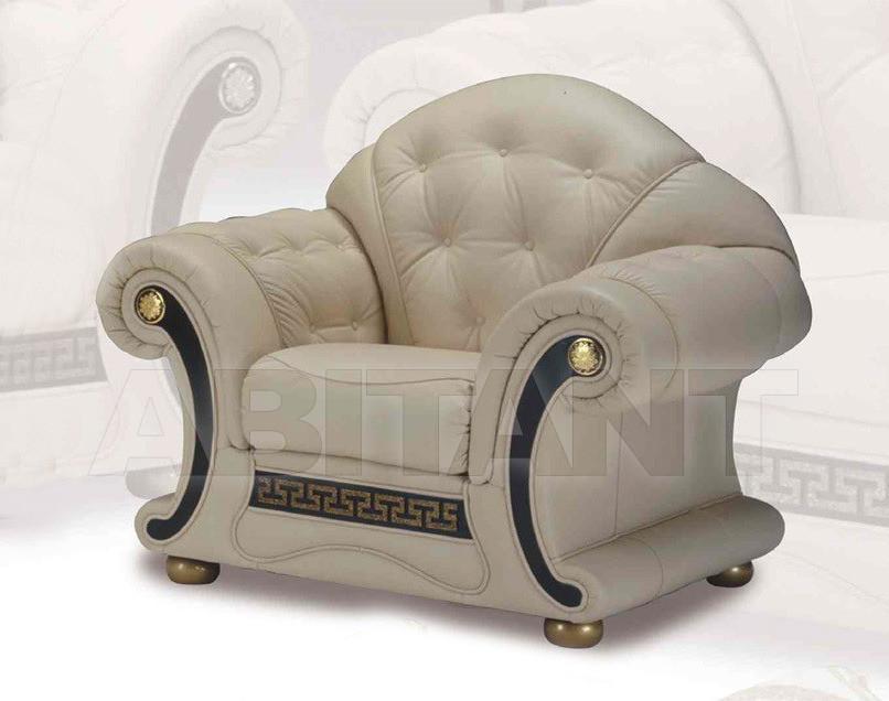 Купить Кресло AR.T.EX  Qec 2010 Venus Armchair
