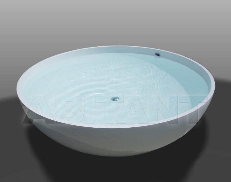 Купить Ванна Consulto Io Moon IO MOON 170X57