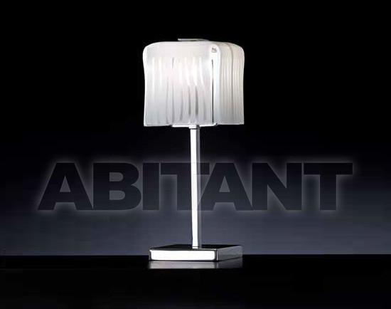 Купить Лампа настольная KUBETTO Selene Illuminazione Asd 559