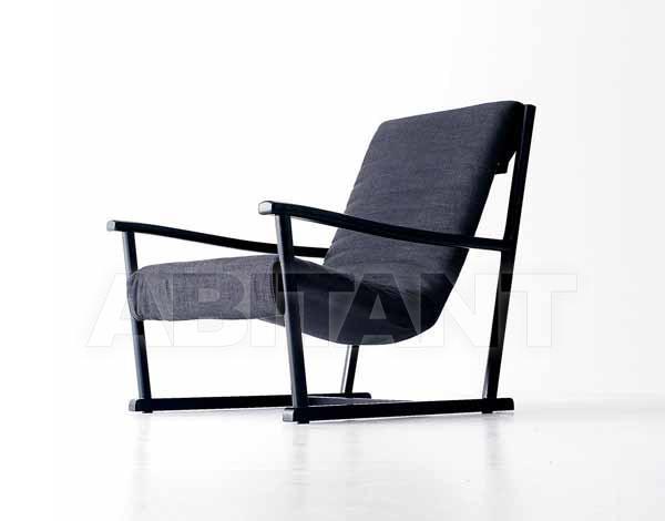 Купить Кресло Arflex Estero 2012 2260 black