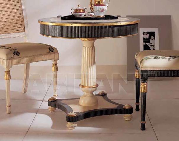Купить Столик кофейный Opificio Classiche 255