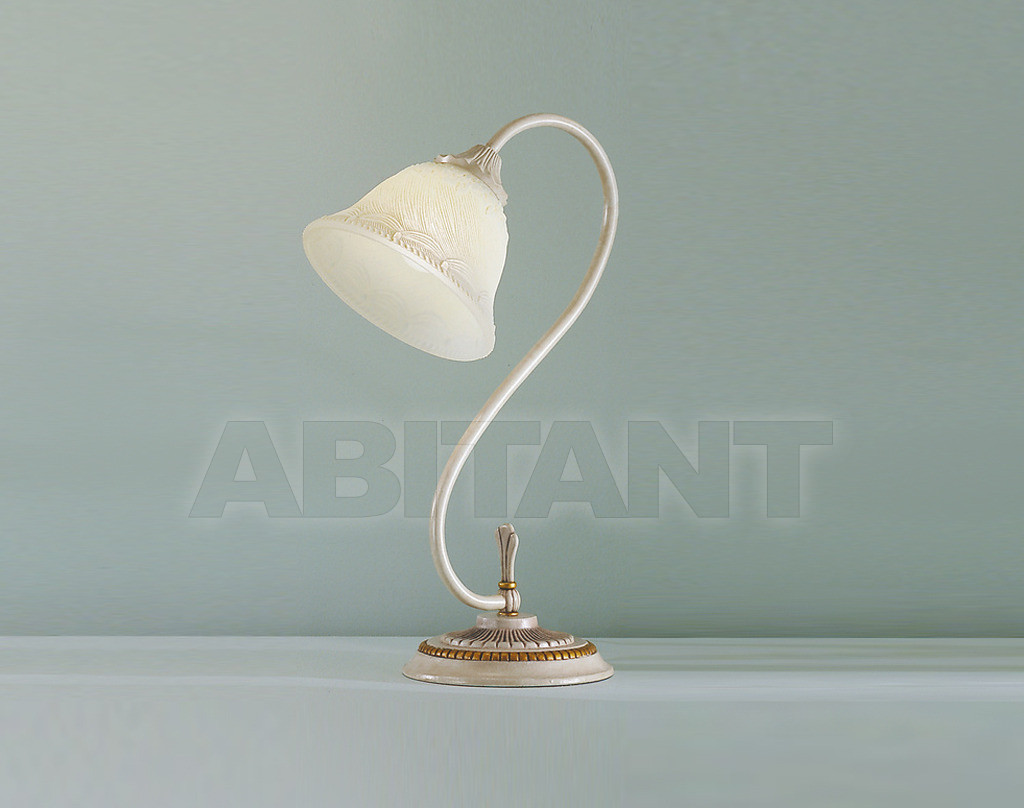 Купить Лампа настольная Kolarz Solution 204.71