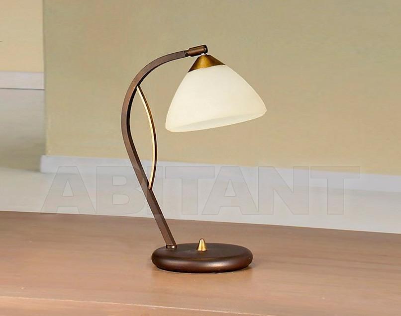 Купить Лампа настольная Kolarz Solution 317.70.UG.A