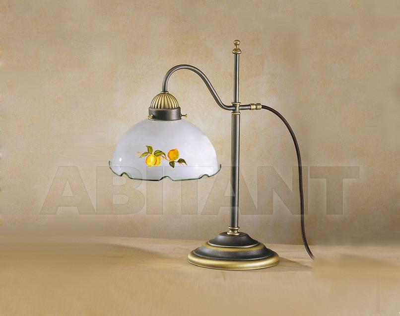 Купить Лампа настольная Kolarz Solution 731.71.GV1 116