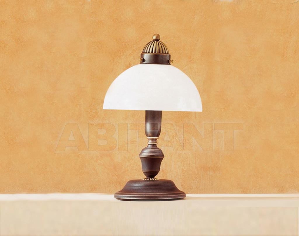 Купить Лампа настольная Kolarz Solution 731.73.GV1 53