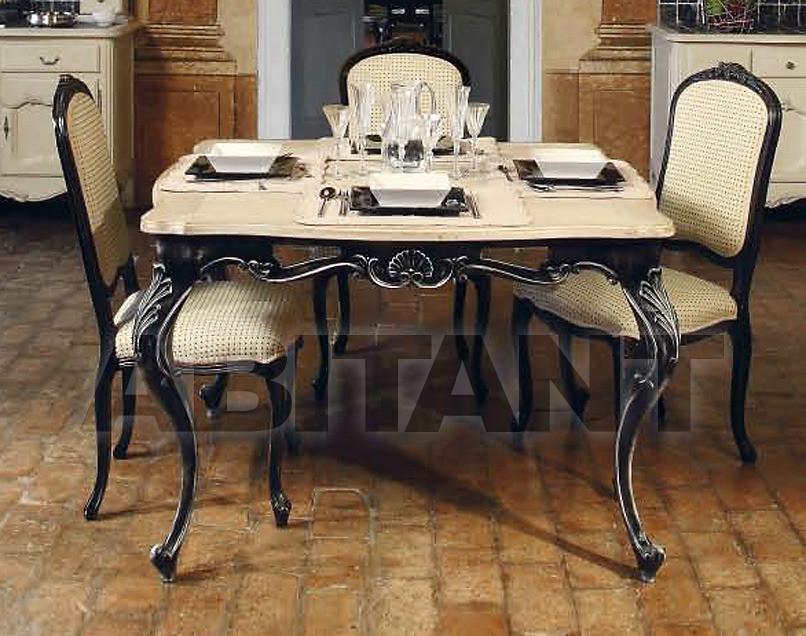Купить Стол обеденный Arte Antiqua Charming Home 2228