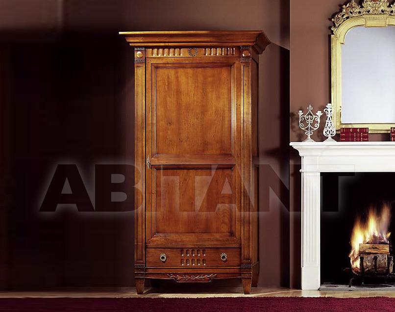 Купить Шкаф Arte Antiqua Charming Home 3800/A