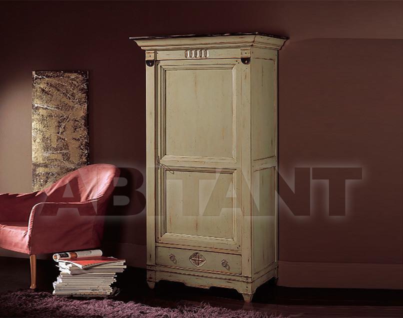 Купить Шкаф Arte Antiqua Colours 4800